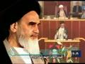 مستند راه-قسمت اول Documentary - Farsi