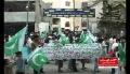 آئی ایس او کا امریکی مداخلت کے خلاف احتجاجی مظاہرہ - HTNEWS 27 May 2011 - Urdu