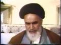Imam Khomeini advising Iraq  ** RARE FOOTAGE ** - Persian sub English