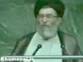 [Speech in 1988] Ayatollah Kahmenei UN آیتالله خامنهای در سازمان ملل - Farsi