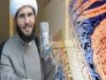 [18] Al-Baqarah Verses 8-10 Holy Quran Insights Sh.Hamza Sodagar - English