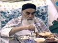 Story of Last days from life of Imam Khomaini R.A - Farsi