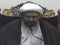 Speech Maulana Muhammad Baig - Personality of Hazrat Zainab S.A - English
