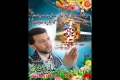 [Audio] Mera Panjtan (a.s) Pe Salam Hai - Manqabat Ali Safdar 2011 - Urdu