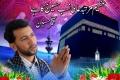 Azeem Martaba - Manqabat Ali Safdar 2011 - Urdu