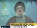 Hezbollah on Hariri case - Press TV - English