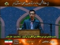 28th international competition of Holy Quran in Iran - Iran Finale - Arabic
