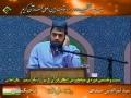 28th international competition of Holy Quran in Iran - Tajikistan Finale - Arabic