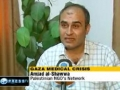 PressTV - Gaza patients suffer from medicine shortage - Jul 11, 2011 - English