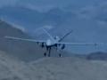 US Drone Attack in Pakistan - Press TV - English