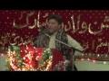 Munawar Hussain shah - Munqabat on Milad e Imam Hussain as - urdu