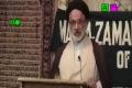 Lecture 2 Ramadan 2011 IZFNA - H.I. Askari - Why we need religion - Urdu