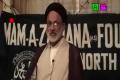Lecture 4 Ramadan 2011 - H.I. Askari - Prophethood (Nabuwwat) - Urdu