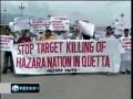 Pakistanis protest Shia killings in Balochistan - 05Aug2011 - English