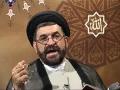 Interpretation of Quran based on Tafsir Noor - Part 5 - English