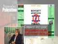 [Remember Palestine] The Boycott Movement gains pace during Ramadan - 07Aug2011 - English