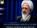 [MC 2011] Ayatullah Jawadi Amuli - Special Message for 7th Annual Conference - Farsi sub English