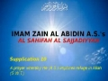 Supplication 9 from Sahifah Al-Sajjadiyyah - Asking for pardon of Allah (S.W.T.) - English