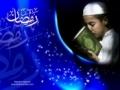 Month of Ramadan - Supplication Day 22 - Arabic