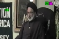 Lecture 18 Ramadan 2011 - H.I. Askari - Seerat of Imam Ali (a.s) - Urdu