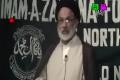 Lecture 21 Ramadan 2011 - H.I. Askari - Quran Sarchashma e Taqwa - Urdu