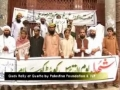 Al-Quds Rally from Quetta by JUP & PLF - Urdu