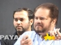 [Al-Quds Day 2011 Chicago, IL] Part 1 - Quran recitation & Speech by Br. Bakhtiari - English