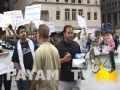 [Al-Quds Day 2011 Chicago, IL] Part 5 - Rally & Closing - English