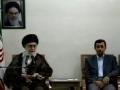 [29Aug11] دیدار رئیسجمهوری و اعضای هیئت دولت Sanctions Doomed to Failure - Farsi