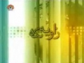 [ 17 Sep 2011 ] بوشہر ایٹمی بجلی گھر کا افتتاح -  Political Analysis - Urdu