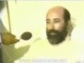 Shaheed Dr Mustafa Chimraan - Speech 2 - Farsi