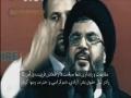 The New Middle East by Sayyed Hasan Nasrallah & Vali Amr Muslimeen Sayyed Ali Khamenei - Farsi