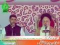 اسلامی بیداری کانفرنس کراچی پاکستان Islami Bedari Conference - 28 September 2011 - Farsi