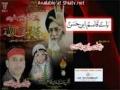 Ali Deep Nohay 2010 - 2011 Hai qasim ibn e hasan - Urdu