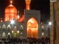 Aastan e Muqaddas e Haram e Imam Raza AS - Documentary - Urdu