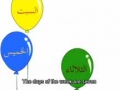 Learning Arabic: Days of the Week Song - Arabic