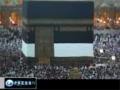 [Hajj 2011] Hajj rites at a glance - Nov 4, 2011  - English