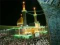 Haram e Al-Abbas(AS) - Nasheed - Persian