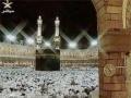 Surah Fateha and Waqia - Sudais Arabic