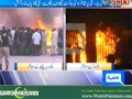 Riots break out in Karachi - A number of vehicles set on fire 27 - 11 - 2011 - Urdu