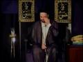 06- Ayyat-e-Ilaheeya in Quran - Moulana Syed Mohammad Hanif Shah - Urdu