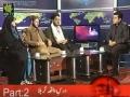 Messages from Karbala Talk Show 2/2 - Urdu