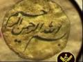 پیغمبروں کا تعارف Introduction to Prophets - Urdu Documentary