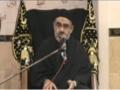 [AUDIO CLIP] New Aqaaed Ke Bahas By AGHA ALI MURTAZA ZAIDI - URDU