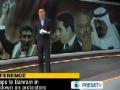 Saudi interference - News Analysis - 17 December 2011 - English