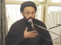 H.I. Sadiq Raza Taqvi - امام وارث انبیاء - Imam Warise Anbia - Urdu