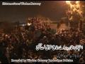 یہ ساری قوم حسینی ہے Janaza Shaheed Askari Raza - Sindh Governor House Karachi - Urdu