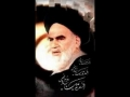 [4] Spring of Truth - Excerpts from Speeches of Imam Khomeini (r.a) - English