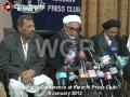 [9 January 2012] Press Conference - شیعہ علما و اکابرین - Karachi Press Club - Urdu