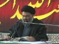 Yume Zainab (s.a) - H.I. Sayyed Jawwad Naqvi - فرصت شناسی - Urdu